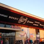 Narva Fama Keskuse valguskastid