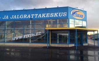 Autovaruosa- ja Jalgrattakeskus